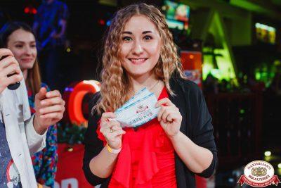Похмельные вечеринки и Dj Denis Rublev, 4 января 2017 - Ресторан «Максимилианс» Челябинск - 005