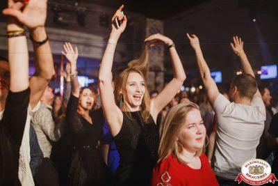 Похмельные вечеринки и Dj Denis Rublev, 4 января 2017 - Ресторан «Максимилианс» Челябинск - 006