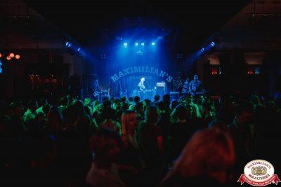 Похмельные вечеринки и Dj Denis Rublev, 4 января 2017 - Ресторан «Максимилианс» Челябинск - 007