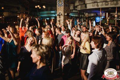 Похмельные вечеринки и Dj Denis Rublev, 4 января 2017 - Ресторан «Максимилианс» Челябинск - 008