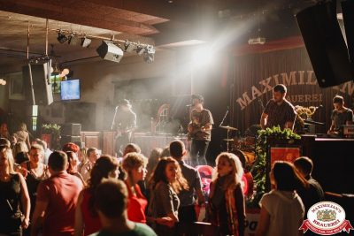Похмельные вечеринки и Dj Denis Rublev, 4 января 2017 - Ресторан «Максимилианс» Челябинск - 010