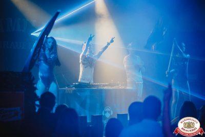 Похмельные вечеринки и Dj Denis Rublev, 4 января 2017 - Ресторан «Максимилианс» Челябинск - 018