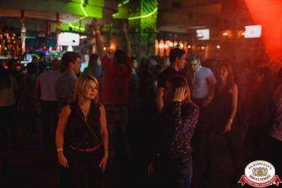 Похмельные вечеринки и Dj Denis Rublev, 4 января 2017 - Ресторан «Максимилианс» Челябинск - 024