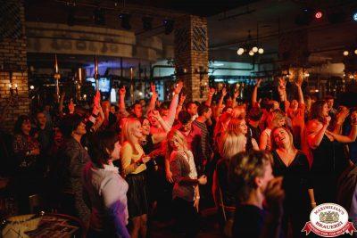 Похмельные вечеринки и Dj Denis Rublev, 4 января 2017 - Ресторан «Максимилианс» Челябинск - 031