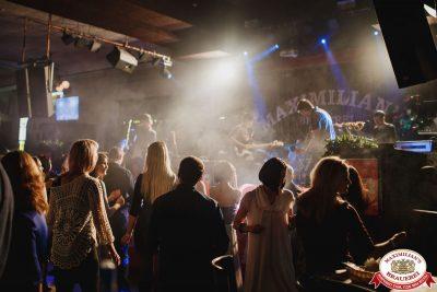 Похмельные вечеринки и Dj Denis Rublev, 4 января 2017 - Ресторан «Максимилианс» Челябинск - 032