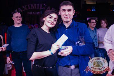 Похмельные вечеринки, 5 января 2017 - Ресторан «Максимилианс» Челябинск - 12