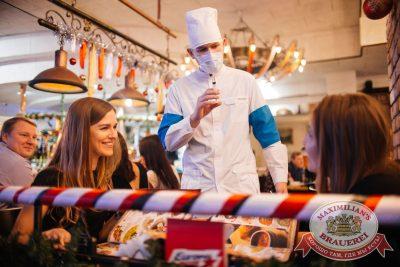Похмельные вечеринки, 5 января 2017 - Ресторан «Максимилианс» Челябинск - 15