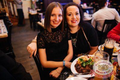 Похмельные вечеринки, 5 января 2017 - Ресторан «Максимилианс» Челябинск - 18