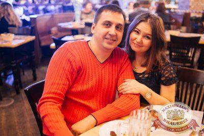 Похмельные вечеринки, 5 января 2017 - Ресторан «Максимилианс» Челябинск - 19