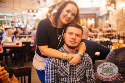 Похмельные вечеринки, 5 января 2017 - Ресторан «Максимилианс» Челябинск - 20
