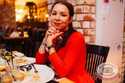 Похмельные вечеринки, 5 января 2017 - Ресторан «Максимилианс» Челябинск - 22