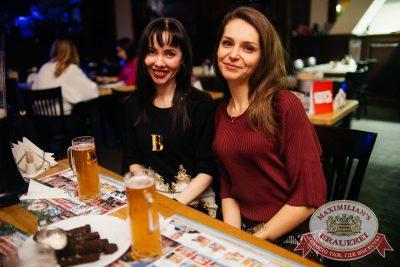 Похмельные вечеринки, 5 января 2017 - Ресторан «Максимилианс» Челябинск - 24