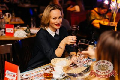 Похмельные вечеринки, 5 января 2017 - Ресторан «Максимилианс» Челябинск - 27