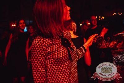 Похмельные вечеринки, 5 января 2017 - Ресторан «Максимилианс» Челябинск - 28