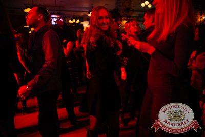 Похмельные вечеринки, 5 января 2017 - Ресторан «Максимилианс» Челябинск - 29