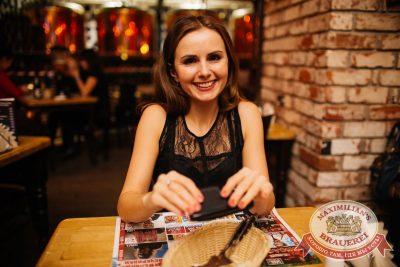 Похмельные вечеринки, 5 января 2017 - Ресторан «Максимилианс» Челябинск - 30