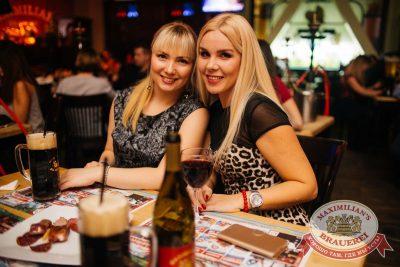 Похмельные вечеринки, 5 января 2017 - Ресторан «Максимилианс» Челябинск - 31