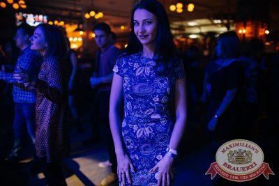 Похмельные вечеринки, 5 января 2017 - Ресторан «Максимилианс» Челябинск - 33