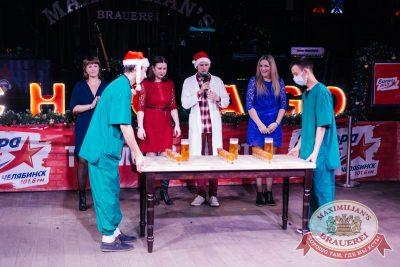 Похмельные вечеринки, 5 января 2017 - Ресторан «Максимилианс» Челябинск - 4