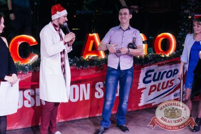 Похмельные вечеринки, 5 января 2017 - Ресторан «Максимилианс» Челябинск - 6