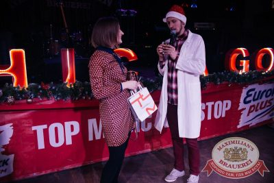 Похмельные вечеринки, 5 января 2017 - Ресторан «Максимилианс» Челябинск - 7