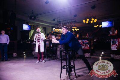 Похмельные вечеринки, 5 января 2017 - Ресторан «Максимилианс» Челябинск - 8