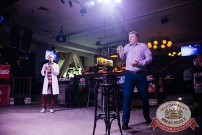 Похмельные вечеринки, 5 января 2017 - Ресторан «Максимилианс» Челябинск - 9