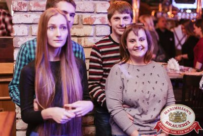 «Рок-острова», 26 января 2017 - Ресторан «Максимилианс» Челябинск - 020