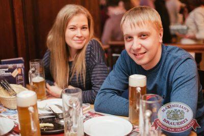 Каста, 2 февраля 2017 - Ресторан «Максимилианс» Челябинск - 15