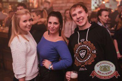 Каста, 2 февраля 2017 - Ресторан «Максимилианс» Челябинск - 16