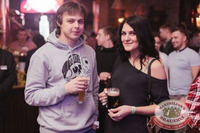 Каста, 2 февраля 2017 - Ресторан «Максимилианс» Челябинск - 20