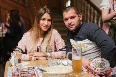 Каста, 2 февраля 2017 - Ресторан «Максимилианс» Челябинск - 22