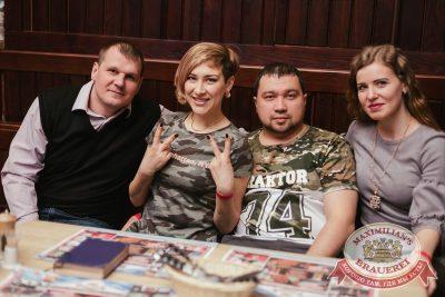 Каста, 2 февраля 2017 - Ресторан «Максимилианс» Челябинск - 23