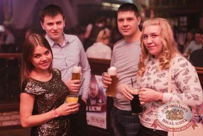 Каста, 2 февраля 2017 - Ресторан «Максимилианс» Челябинск - 26