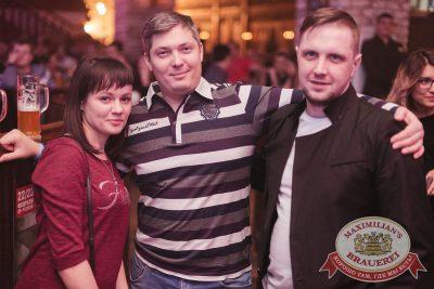 Каста, 2 февраля 2017 - Ресторан «Максимилианс» Челябинск - 27