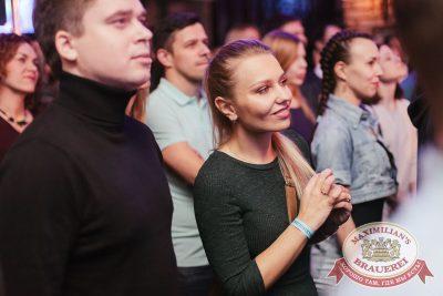 Каста, 2 февраля 2017 - Ресторан «Максимилианс» Челябинск - 29