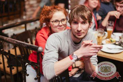 Каста, 2 февраля 2017 - Ресторан «Максимилианс» Челябинск - 32