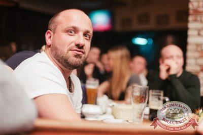 Каста, 2 февраля 2017 - Ресторан «Максимилианс» Челябинск - 34