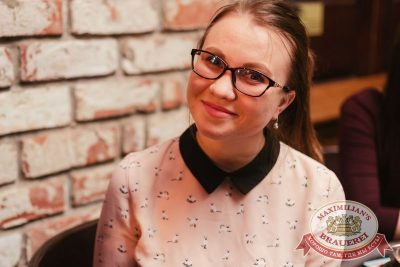 Каста, 2 февраля 2017 - Ресторан «Максимилианс» Челябинск - 38