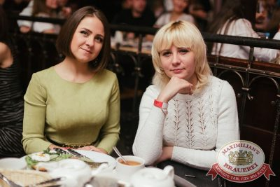 Каста, 2 февраля 2017 - Ресторан «Максимилианс» Челябинск - 41