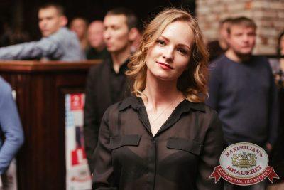 Каста, 2 февраля 2017 - Ресторан «Максимилианс» Челябинск - 43
