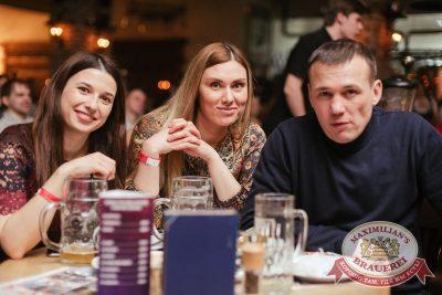 Каста, 2 февраля 2017 - Ресторан «Максимилианс» Челябинск - 46
