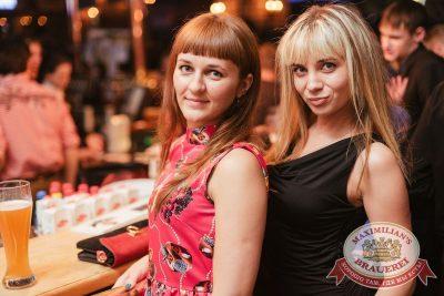 Каста, 2 февраля 2017 - Ресторан «Максимилианс» Челябинск - 47
