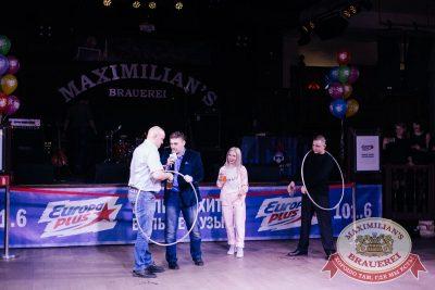 Встреча выпускников. Вспомнить все!, 3 февраля 2017 - Ресторан «Максимилианс» Челябинск - 10