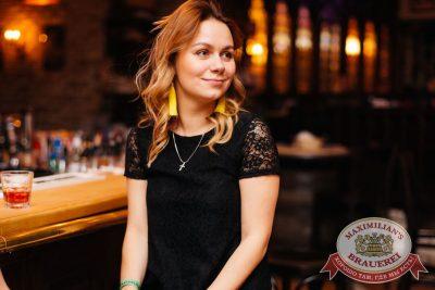 Встреча выпускников. Вспомнить все!, 3 февраля 2017 - Ресторан «Максимилианс» Челябинск - 19