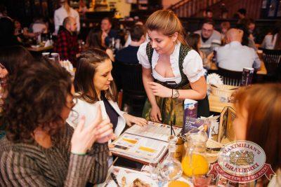 Встреча выпускников. Вспомнить все!, 3 февраля 2017 - Ресторан «Максимилианс» Челябинск - 2
