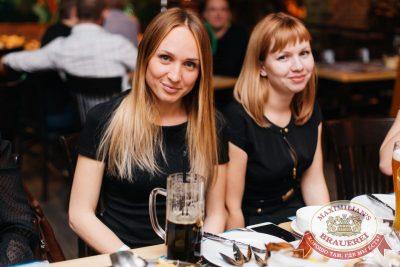 Встреча выпускников. Вспомнить все!, 3 февраля 2017 - Ресторан «Максимилианс» Челябинск - 20