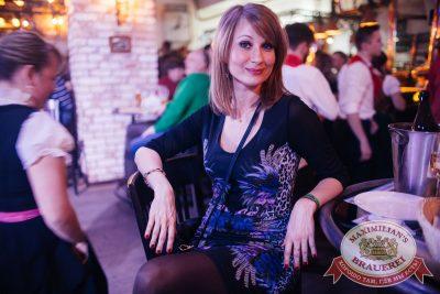 Встреча выпускников. Вспомнить все!, 3 февраля 2017 - Ресторан «Максимилианс» Челябинск - 23