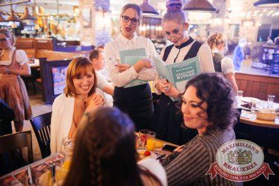 Встреча выпускников. Вспомнить все!, 3 февраля 2017 - Ресторан «Максимилианс» Челябинск - 24