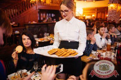 Встреча выпускников. Вспомнить все!, 3 февраля 2017 - Ресторан «Максимилианс» Челябинск - 29